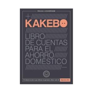 kakebo 0